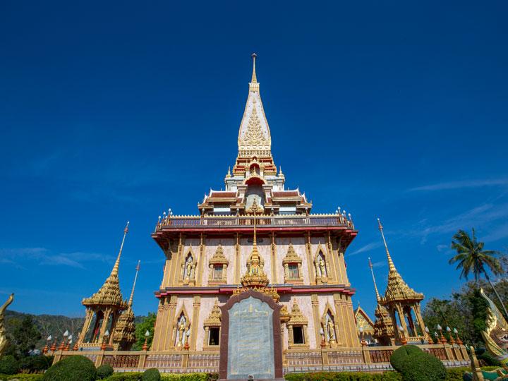 Sunsuri Phuket Wat Chalong